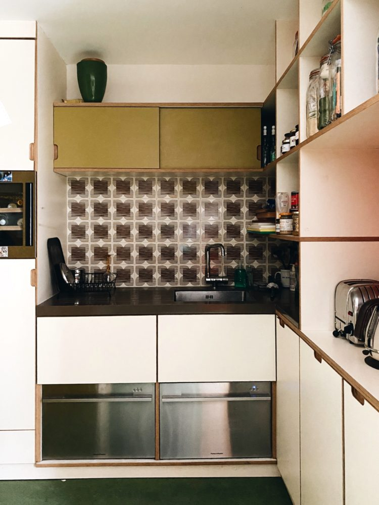 orla kiely pantry kitchen